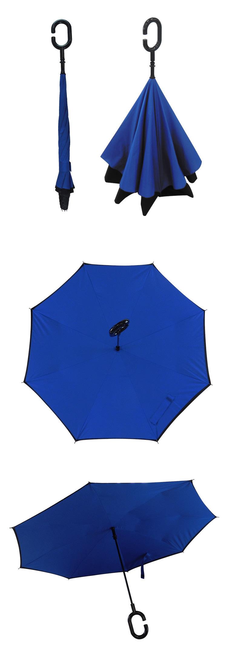 伞 设计 矢量 矢量图 素材 雨伞 750_2140 竖版 竖屏图片